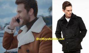 Çukur Yamaç Ceket