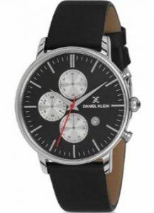 Afilli Aşk Kerem Saat markası